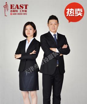天津职业装厂家定制
