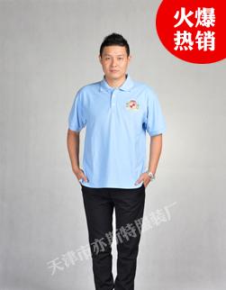 天津夏季纯棉T恤定制(普鲁士蓝)