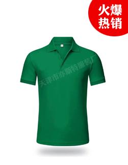 天津夏季纯棉T恤定制(深绿色)