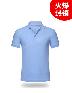天津夏季纯棉T恤定制(淡蓝色)