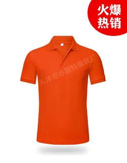 天津夏季纯棉T恤定制(淡橙色)
