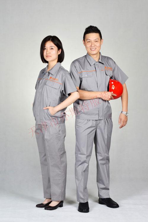 天津职业装工作服定做