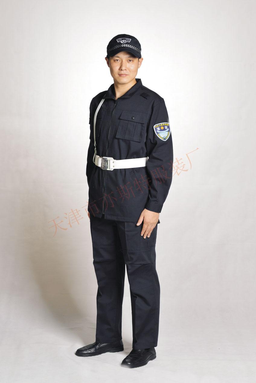 天津保安服订做